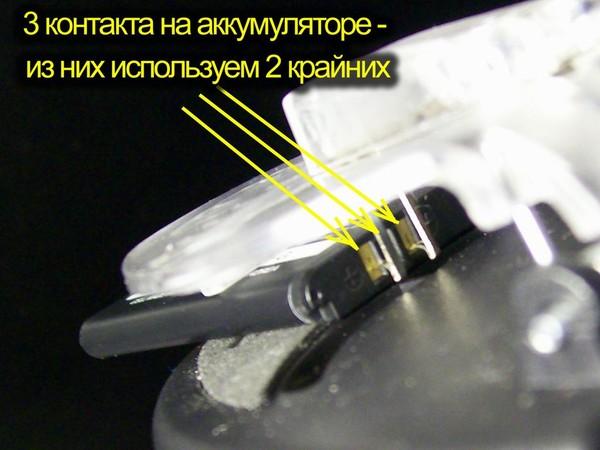 лягушка зарядное устройство инструкция - Схемы.