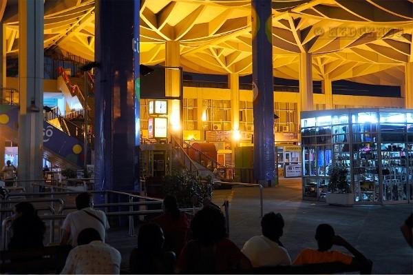 Аэропорт Дар-Эс-Салам (DAR)