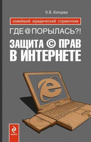 Как нелегально заработать в интернете