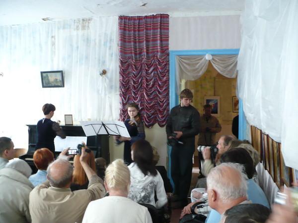 Усадьба Березовских в Старом Белоусе I-6694