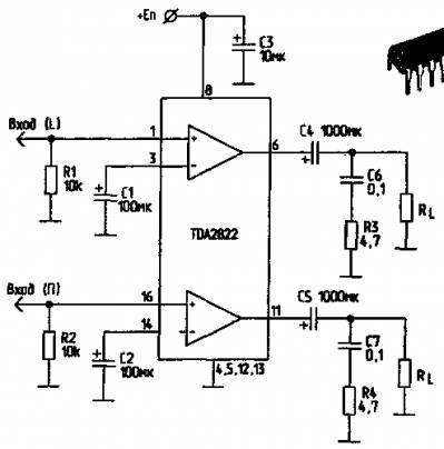 TDA2822Усилители.  УНЧ) на TDA.