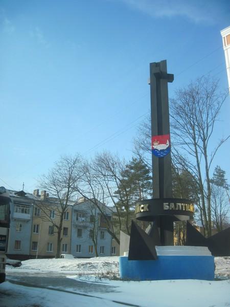 Зимнее очарование Балтики