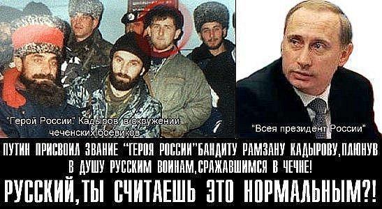 """Русским нравится Путин-""""захватчик"""", - французские СМИ - Цензор.НЕТ 5267"""
