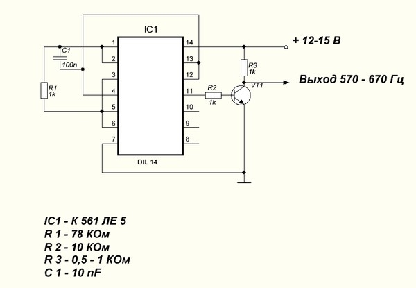 Намотка моточасов для мтз схема