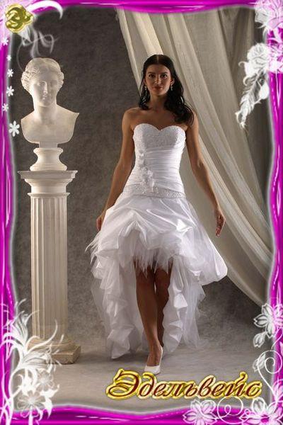 Ищу свадебное платье подскажите