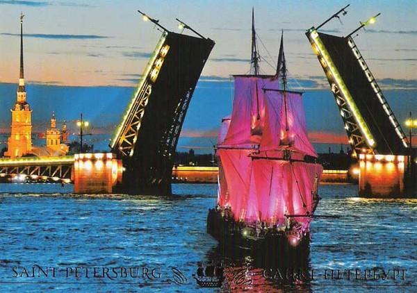Какой самый знаменитый мост в санкт