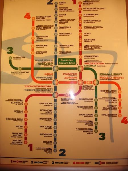 Схема Питерского метрополитена.