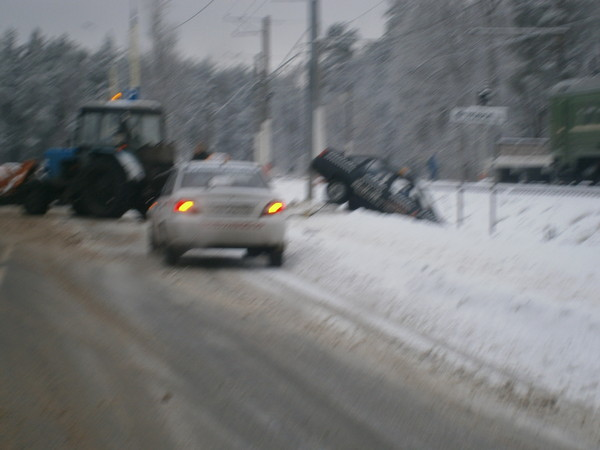 1 января 2012 года!!! I-138