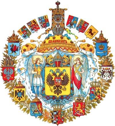 самый красивый герб