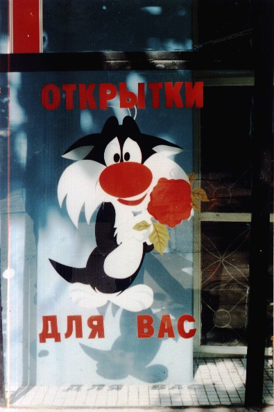 http://content.foto.mail.ru/list/2land2/_blogs/i-357.jpg