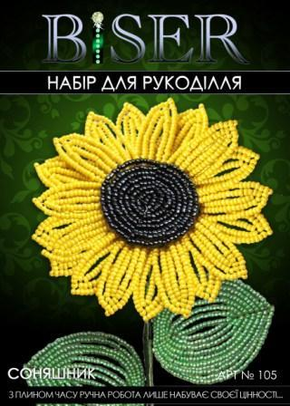 В большом ассортименте представлены наборы для плетения цветов из бисера.  Если Вы хотите попробовать свои...