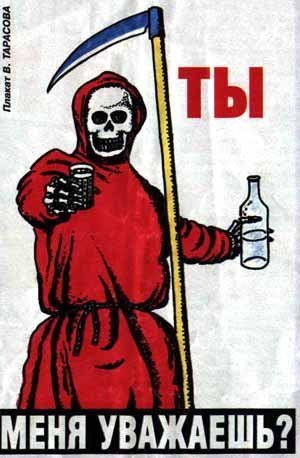 http://content.foto.mail.ru/list/bodrov/326/i-395.jpg
