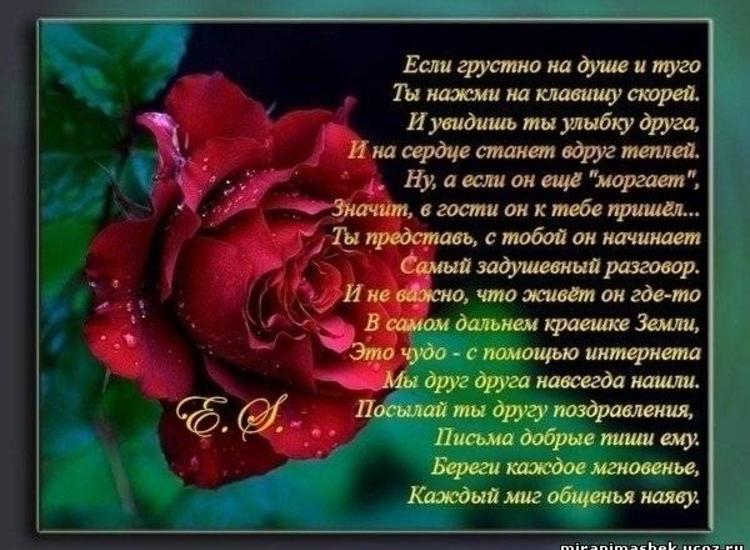 http://content.foto.mail.ru/list/elena-efimova-75/3d-galleru.ru/s-340.jpg
