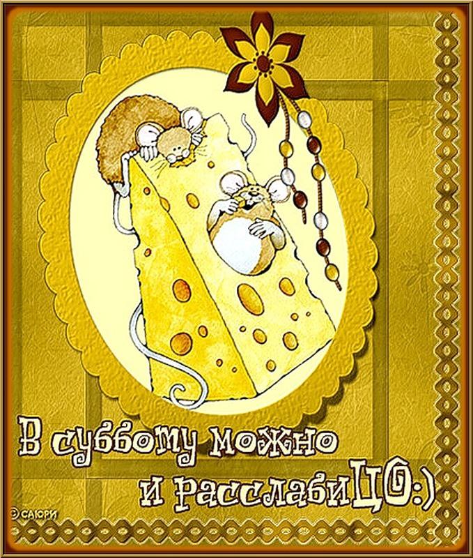 http://content.foto.mail.ru/list/elena-efimova-75/3d-galleru.ru/s-490.jpg