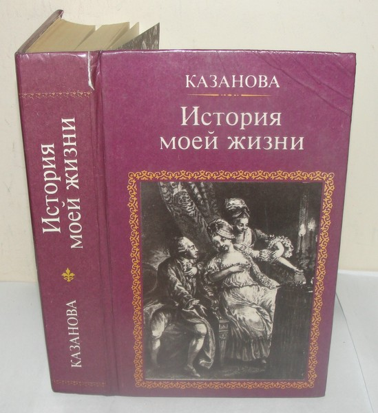Проза зарубежная XIX века. Alib.com.ua. Каталог.