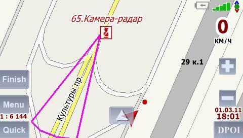 i-32.jpg