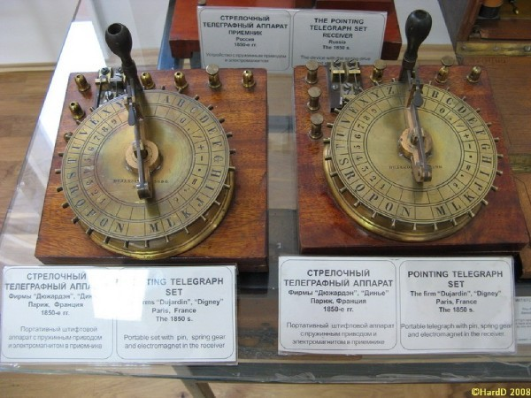 Часы в РГГУ (Фото 13)