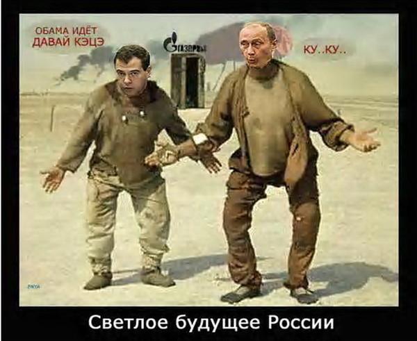 США и ЕС готовят усиление санкций против России, - Госдеп США - Цензор.НЕТ 9948