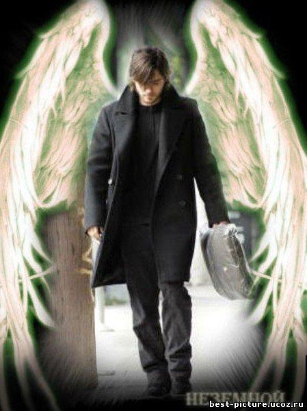 мужчины фото ангелы