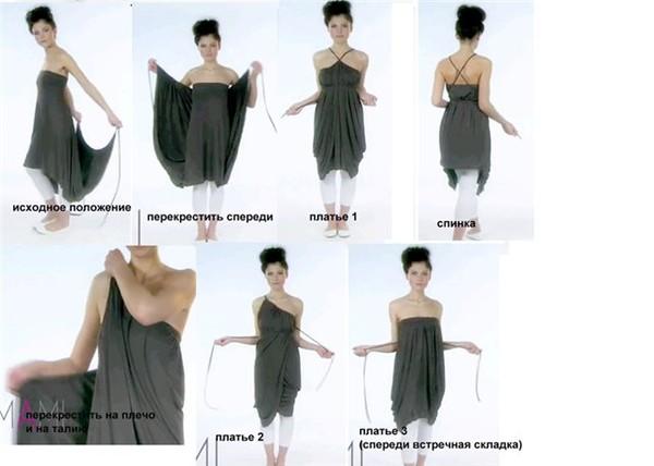Как сделать платье без шитья, без швов своими руками?
