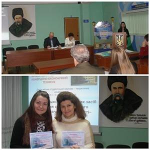 Друга міська студентська науково-теоретична конференція ВНЗ I-II рівня акредитації  з філософії.