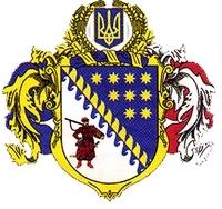 «Будуємо нову Дніпропетровщину»