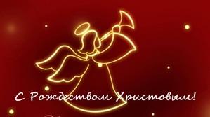 Рождественские концерты-2013 - Симфонический оркестр КОМУ (худ. руководитель и дирижёр - Н. Чернийчук)