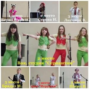VIII регіональний конкурс юних вокалістів «Соловейко» (номінація «Естрадний вокал»)