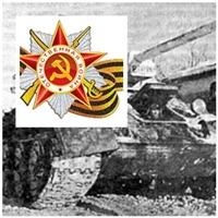 Годовщина начала освобождения Кривого Рога от фашистских захватчиков.
