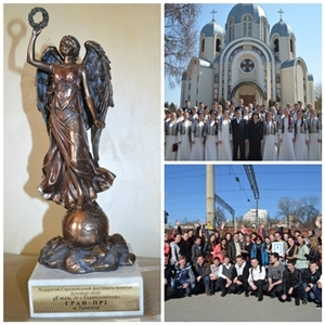 ІІI відкритий Європейський фестиваль-конкурс духовної пісні «Я там, де є благословення!».