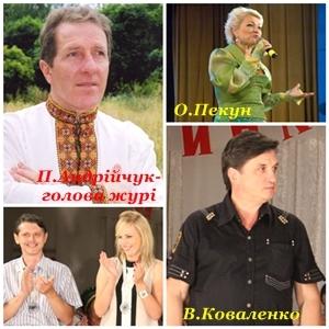 ІV Всеукраїнський фестиваль-конкурс народної творчості «ЧЕРВОНА КАЛИНА».