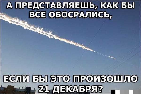 http://content.foto.mail.ru/list/karambaev/109/i-539.jpg