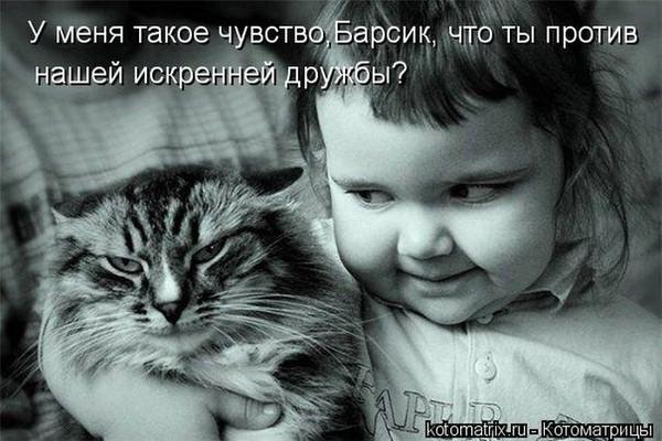 http://content.foto.mail.ru/list/karambaev/109/i-674.jpg