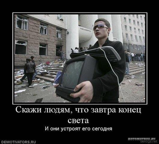 http://content.foto.mail.ru/list/karambaev/_myphoto/i-29.jpg