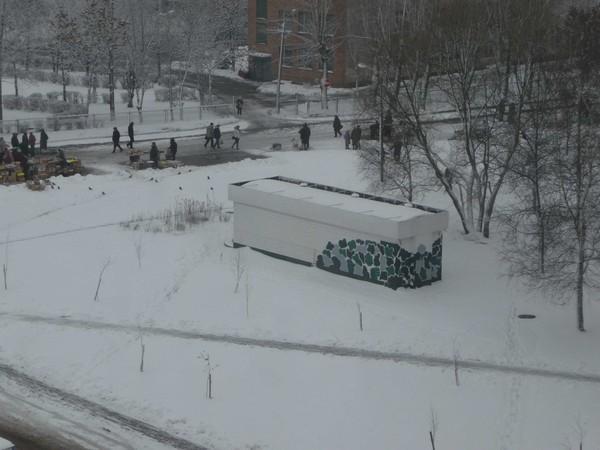 http://content.foto.mail.ru/list/kot_begemot_/vitebsk/i-426.jpg