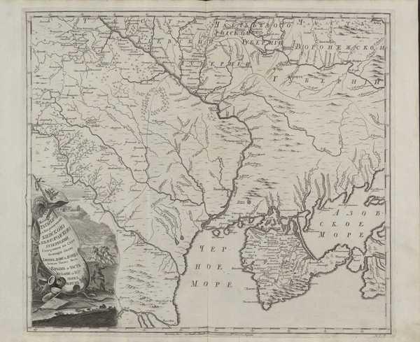 Малороссия в 1745м году.