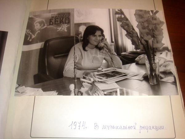 Татьяна Коршилова, 1976 г., в музыкальной редакции