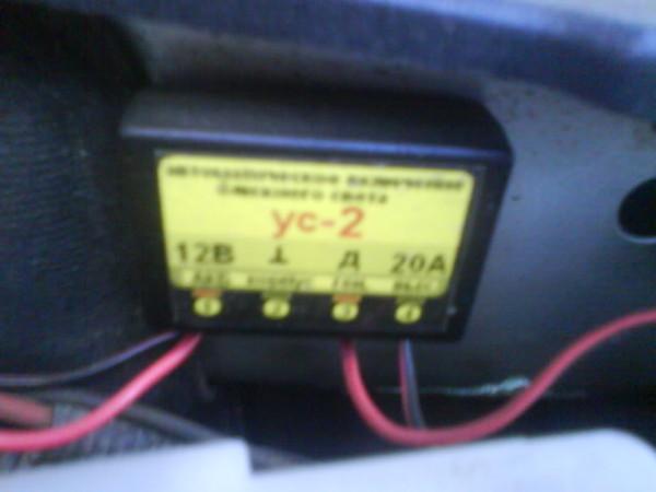 Дневные ходовые огни(ДХО).Как и к чему лучше их подключить,чтоб горели только при работающем двигателе?