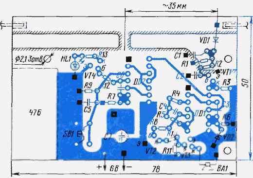 Конденсаторы С1 - КД-1, С2—С6 - КМ-6 или К10-176, С7 - любой оксидный подходящих размеров с возможно меньшей утечкой...