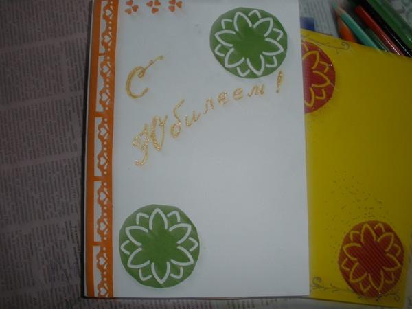 Портал солнышко открытки своими руками