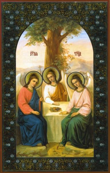 Всех поздравляю со Светлым Праздником Святой Троицы .  Желаю мира и благополучия вам и вашим семьям.
