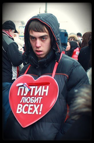 Кабмин официально уволил генерального директора КРРТ - Цензор.НЕТ 3327