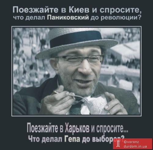"""""""Гепу - на нари!"""", - в Харькове активисты пикетируют горсовет. Произошло несколько столкновений - Цензор.НЕТ 927"""