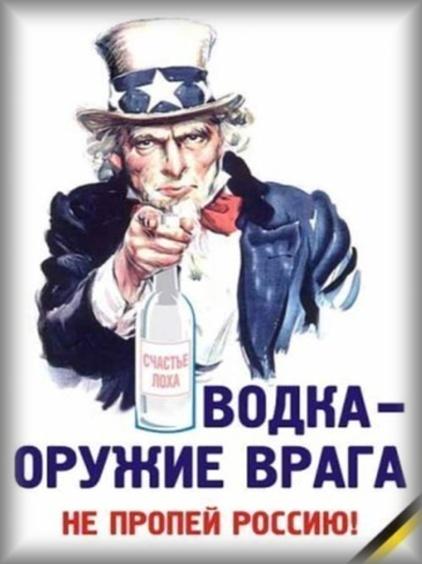 Зененчук алкоголизм