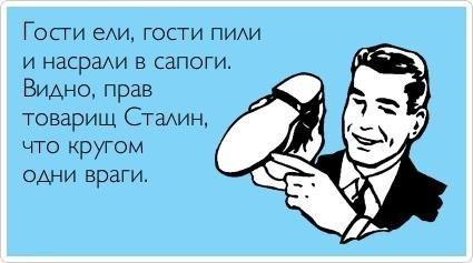 """ЕС напомнил Януковичу о необходимости """"уважать гражданские свободы"""": Эштон в срочном порядке едет в Киев - Цензор.НЕТ 3705"""