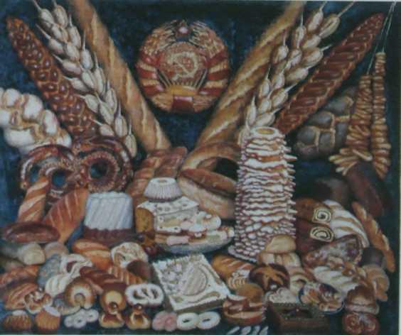 Art-каталог: живопись и графика - Машков Илья Иванович - Советские хлебы.