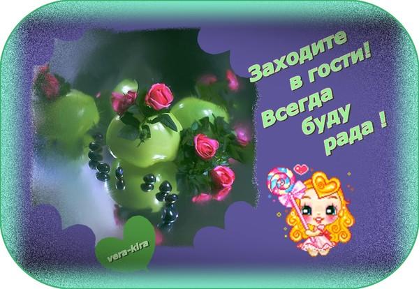http://content.foto.mail.ru/list/vera-kira/12303/i-17297.jpg