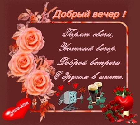 http://content.foto.mail.ru/list/vera-kira/14067/i-29115.jpg