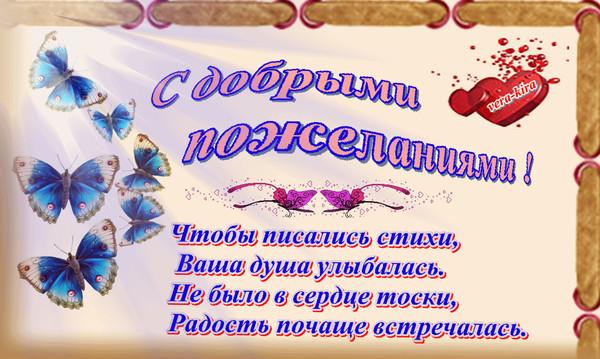 Новогоднее поздравление поэтов