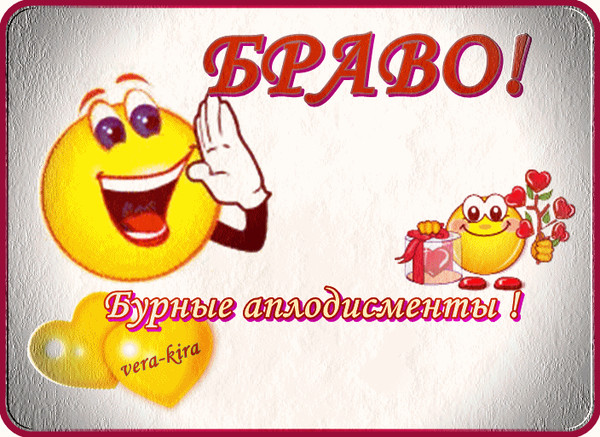 http://content.foto.mail.ru/list/vera-kira/17592/i-21433.jpg